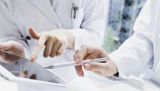 software para laboratórios veterinários